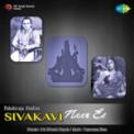 Free Download M. K. Thyagaraja Bhagavathar Vallalalai Paadum Vaayaal Mp3