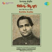 Kajal Rekha (with Narration) Nirmalendu Chowdhury MP3
