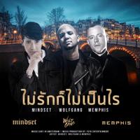 ไม่รักก็ไม่เป็นไร (feat. Wolfgang & Memphis) Mindset