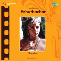 Nadanin Gandharva (Male Vocals) K. J. Yesudas