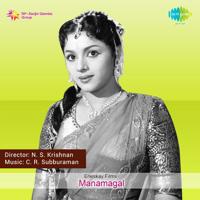 Gova Mambazhamae J. P. Chandrababu & Durai Raj