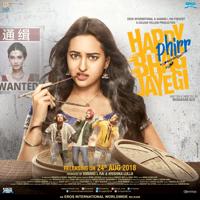 Swag Saha Nahi Jaye Sohail Sen, Shadab Faridi, Neha Bhasin & Shivangi Bhayana MP3