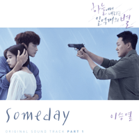 Someday Yi Sung Yol