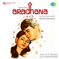 Chanda Hai Tu Mera Suraj Hai Tu Lata Mangeshkar MP3