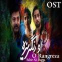 Free Download Sahir Ali Bagga O Rangreza (From