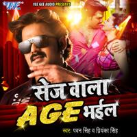 Sej Wala Age Bhail Pawan Singh & Priyanka Singh