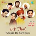 Free Download Surinder Shinda Badla Le Leyin Sohneya Mp3