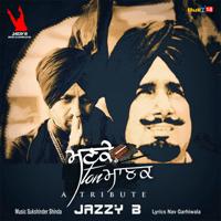 Manke Ton Manak Jazzy B MP3