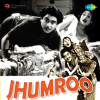Free Download Kishore Kumar Jhumroo (Original Motion Picture Soundtrack) Mp3