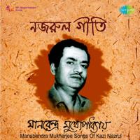 Eso Priyo Aaro Kachhe Manabendra Mukherjee