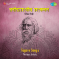 Free Download Kabir Suman Tumi Sandhyar Meghmala Mp3