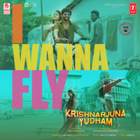 I Wanna Fly (From