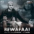 Free Download B Praak Bewafaai Mp3