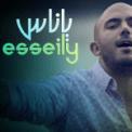 Free Download Mahmoud El Esseily Ya Nas Mp3