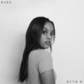 Free Download Ruth B. Rare Mp3