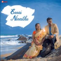 Um Kirubai Eva.David Vijayakanth MP3