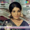 Free Download S. P. Balasubrahmanyam & P. Susheela Alli Illi Hudukutha Mp3