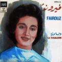 Free Download Fairouz Bahebak Ma Baaref Mp3