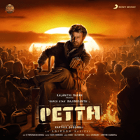 Petta Theme Anirudh Ravichander MP3