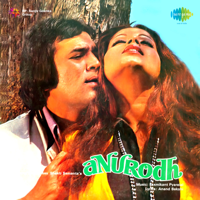 Aate Jate Khoobsurat Awara Kishore Kumar MP3