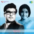 Free Download P. Susheela Ponmeni Thazhuvaamal Mp3