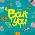 Free Download SUPER JUNIOR-D&E 'Bout you Mp3