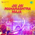 Free Download Hridaynath Mangeshkar Shoor Amli Mp3