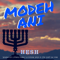 Modeh Ani Hesh The Messianic MP3