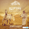 Free Download Sheikh Mishari Alafasy Adouk Mp3
