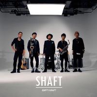 Shaft EMPTY KRAFT MP3