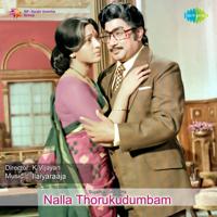 Sevvaaname S. P. Jayachandran, T.L.Maharajan, B. S. Sasirekha & Kalyani Menon