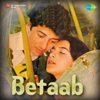 Tumne Di Awaz Shabbir Kumar MP3