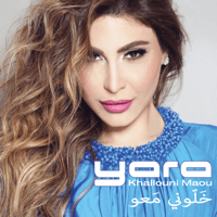 Khallouni Maou Yara song