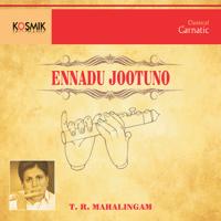 Manavyalakinchara Raga - Nalinakanthi Tala - Adi T. R. Mahalingam