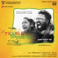 Aanandha Yaazhai Yuvan Shankar Raja & Sriram Parthasarathy MP3