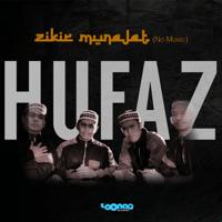 Zikir Allah Hufaz MP3