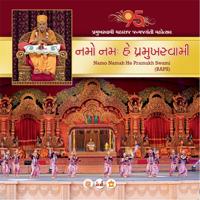 Mangalacharan Jaydeep Swadia MP3