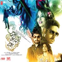 Te Amo (Duet) Ash King & Sunidhi Chauhan
