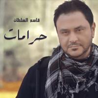 Haramat Kassem Al Sultan