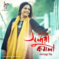 Sundari Kamala Lopamudra Mitra song