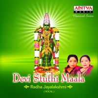 Viruttam - Abirami Anthathi Radha Jayalakshmi