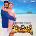 Free Download S. P. Balasubrahmanyam & Chitra Chaliga Undannadey Mp3