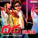 Free Download Andrea & Kalyan Diwali Deepaanni Mp3