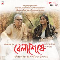 Obhabe Keno Anupam Roy MP3