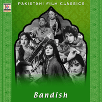Sona Na Chandi Akhlaq Ahmed MP3