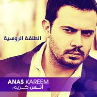 Al Taflaa Roseyah Anas Kareem