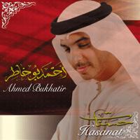 Atfalonah Ahmed Bukhatir