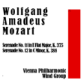 Free Download Vienna Philharmonic Wind Group Serenade No. 11 in E Flat Major, K. 375; V. Allegro Mp3