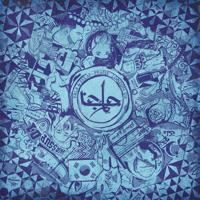 Praise TĀLĀ & Sylas MP3