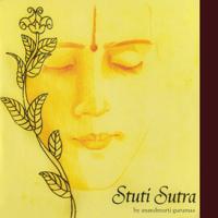 Gurudev Tumhari Anandmurti Gurumaa